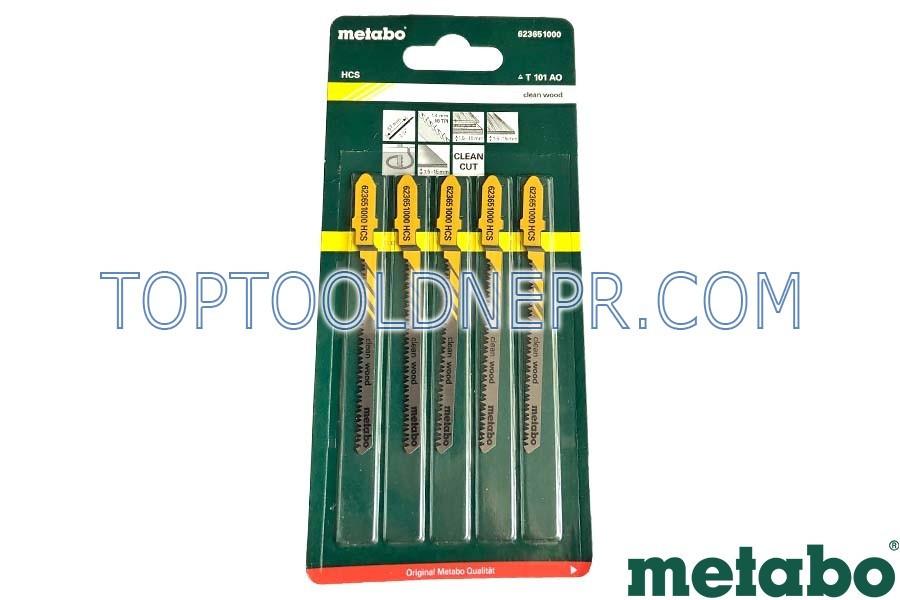 Пилки для лобзика Metabo 101AO 5шт