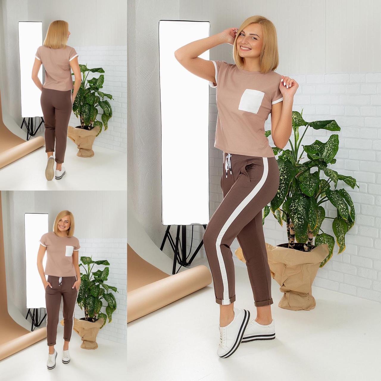 Костюм двойка футболка +штаны