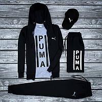 Спортивный костюм Puma CL x black-grey мужской осенний / весенний ТОП качества