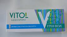 Свечи Витол (с экстрактом эвкалипта), 10 шт, Грин-Виза