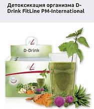 FitLine D-Drink Фитлайн Д Дринк очищение организма детоксикация похудение,Германия