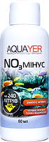 AQUAYER NO3 мінус для акваріумної води 60мл