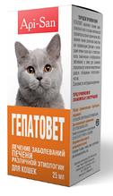 Гепатовет суспензия для кошек Api-San (Апи-Сан) лечение заболеваний печени, 25 мл