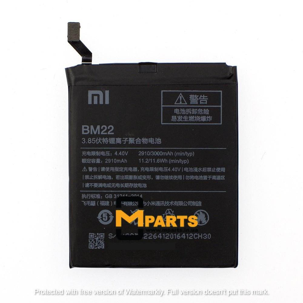 АКБ XIAOMI Mi5/Mi5 Pro (BM22)