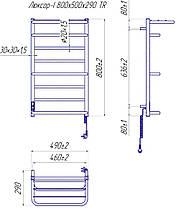Электрический полотенцесушитель Люксор-I 800x500/290 TR таймер-регулятор, фото 2