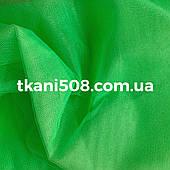 ФАТИН ткань  (Средней Жесткости) (Салат)