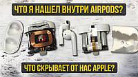 Разбираем наушники Apple AirPods