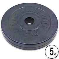 Блины (диски) 5кг обрезиненные d-30мм (1шт*5 кг), фото 1