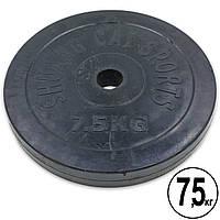 Блины (диски) 7,5 кг обрезиненные d-52 мм (1шт*7,5 кг), фото 1