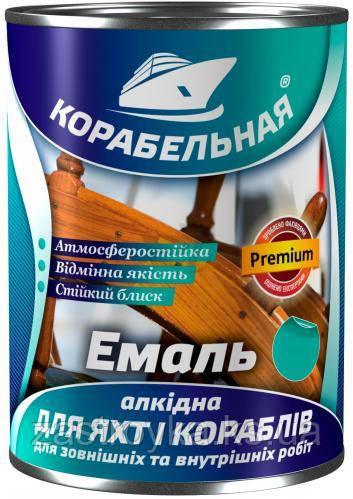 """Эмаль алкидная """"КОРАБЕЛЬНАЯ"""" 0,25 кг. черная"""