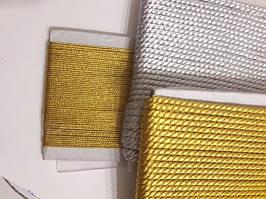 Шнури текстильні декоративні люрексові