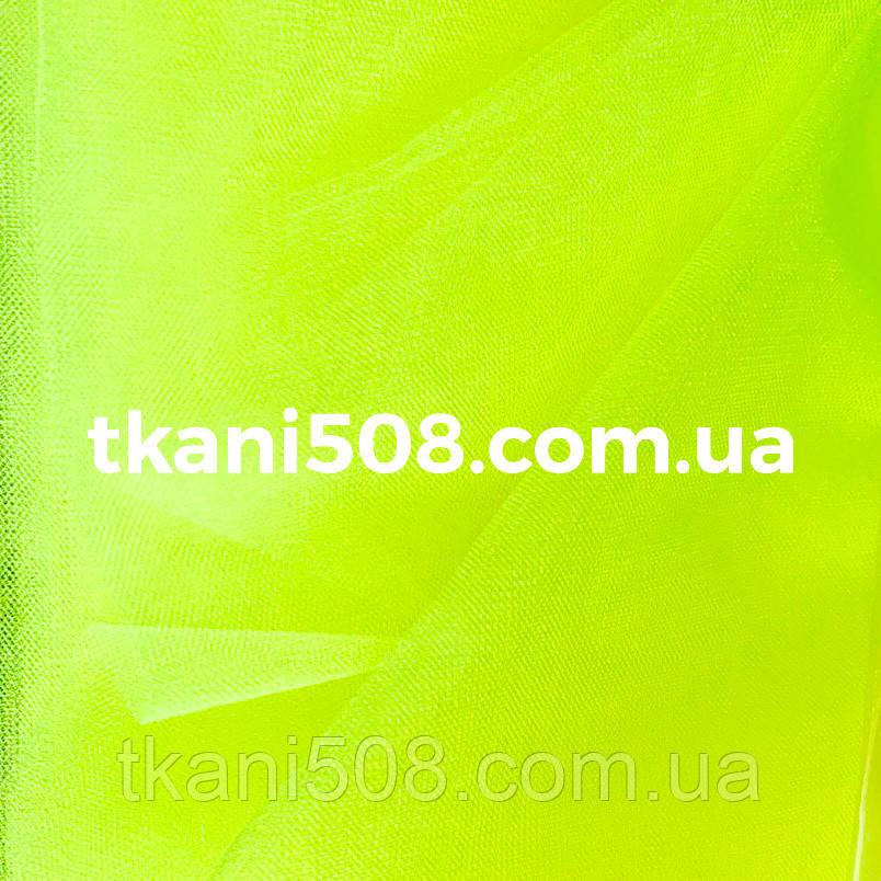 ФАТИН ТРИМЕТРОВИЙ (Лимонний)