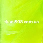 ФАТИН  Средней Жёсткости (Лимонный) 3м