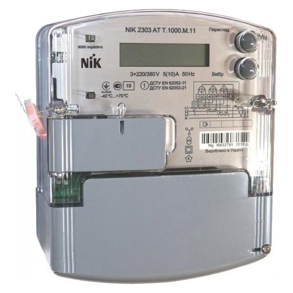 Счетчик многотарифный трехфазный NIK2303 ATT.1000.M.11