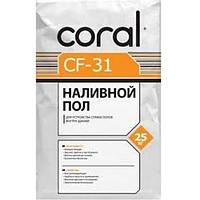 CF-31 Стяжка цементная 25кг