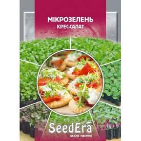 Семена микрозелени (микрогрин) кресс-салат