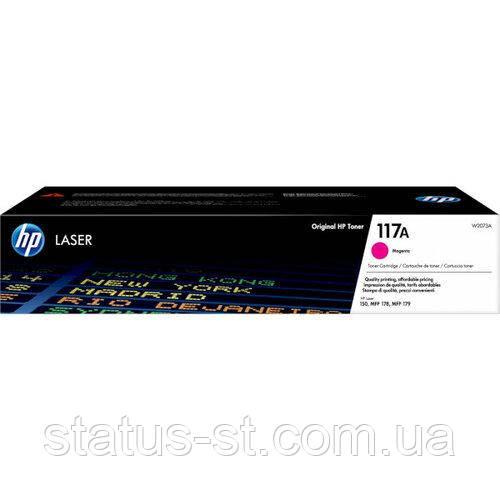 Заправка картриджа HP 117A magenta W2073A для принтера Color Laser 178nw, 150a, 150nw, 179fnw, 179fwg, 178nwg