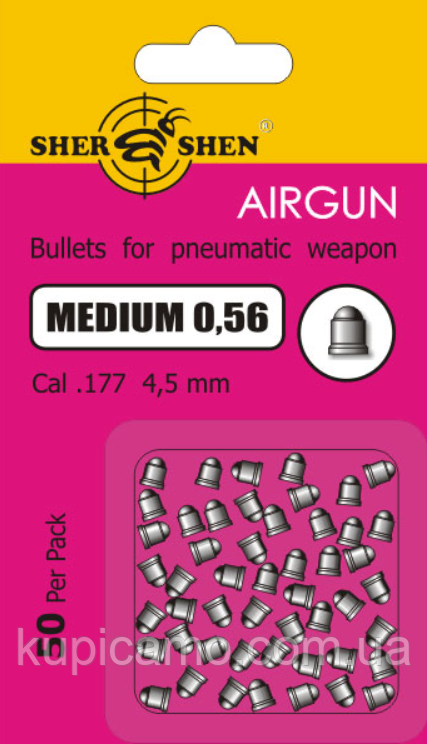 ПУЛИ ШЕРШЕНЬ Medium 0,56 g.