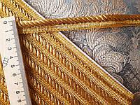 Шнур текстильный декоративный золото Шнур кант вшивний золотий люрексовий 7 мм. Ціна за 1 метр.