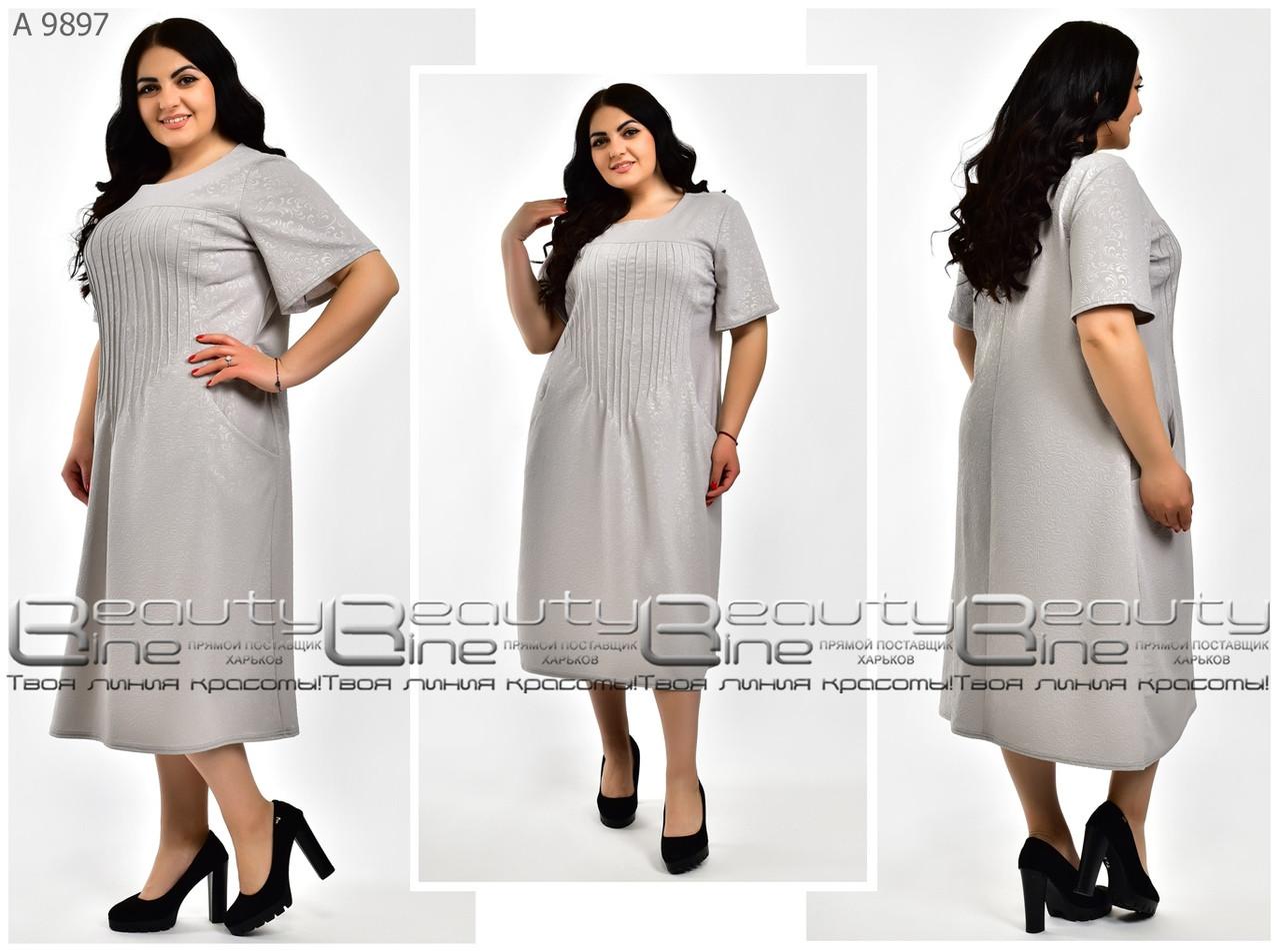 Летнее платье-макси большого размера Размеры: 54.56.58.60.62.64.66,68