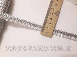 Шнур кант декоративный вшивний  люрексовий 6-7 мм. Срібло Ціна за 1 метр.