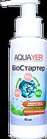AQUAYER Біостартер для акваріумної води 90мл