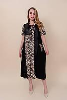 Женское платье с леопардовым принтом большого размера. Турция. ЛЕТО 2020. ОПТ И РОЗНИЦА
