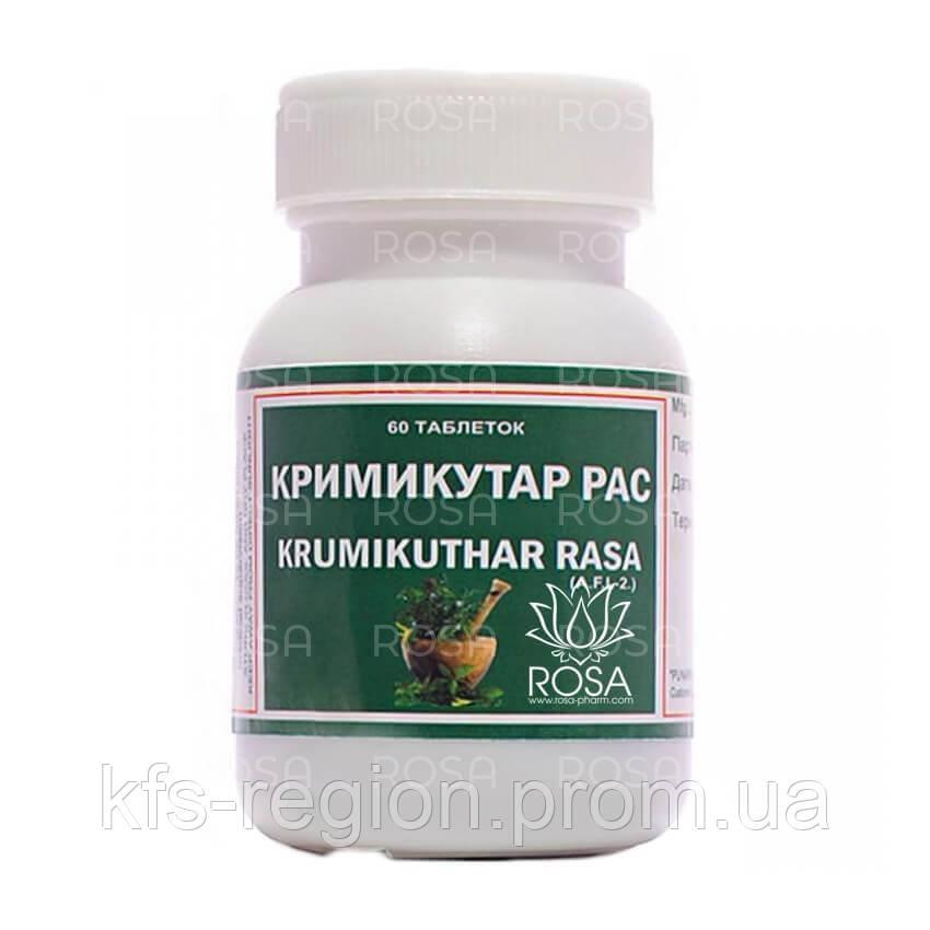 """Krimikuthar Rasa"" (Крумикутар Раса) для дегельминтизации и низкого аппетит"