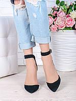 Туфли женские замшевые Bogemiya черные