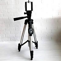 Штатив телескопический 3888 для телефона камеры  портативный с Bluetooth пультом