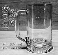"""Кружка Для Пива """"Ладья"""" 500мл (02С1008)"""
