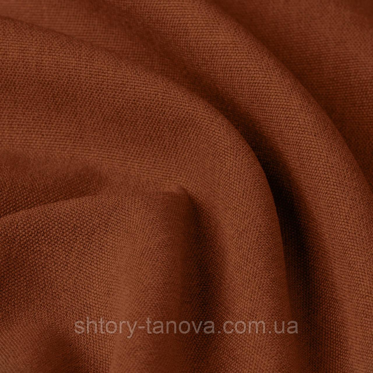Однотонная рогожка для шторы светло-коричневого цвета Турция