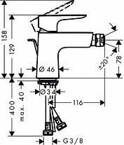 71720000 Talis E Смеситель для биде с д/к, фото 3