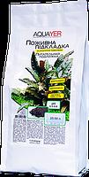 AQUAYER Питательная подложка для аквариумных растений