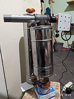 """Дымогенератор для холодного и горячего копчения 7 л """"Двойник -7"""""""
