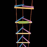 Сходи дитяча, підвісна, дерев'яна «ЯЛИНКА. ЕЛІТ», веселка