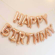 Фольгированные буквы розовое золото HAPPY BIRTHDAY на день рождения. Гирлянда надпись из шаров 1753
