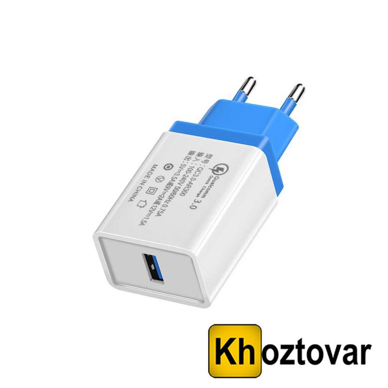 Сетевой адаптер USB Fast Charge QC 3.0 AR-60