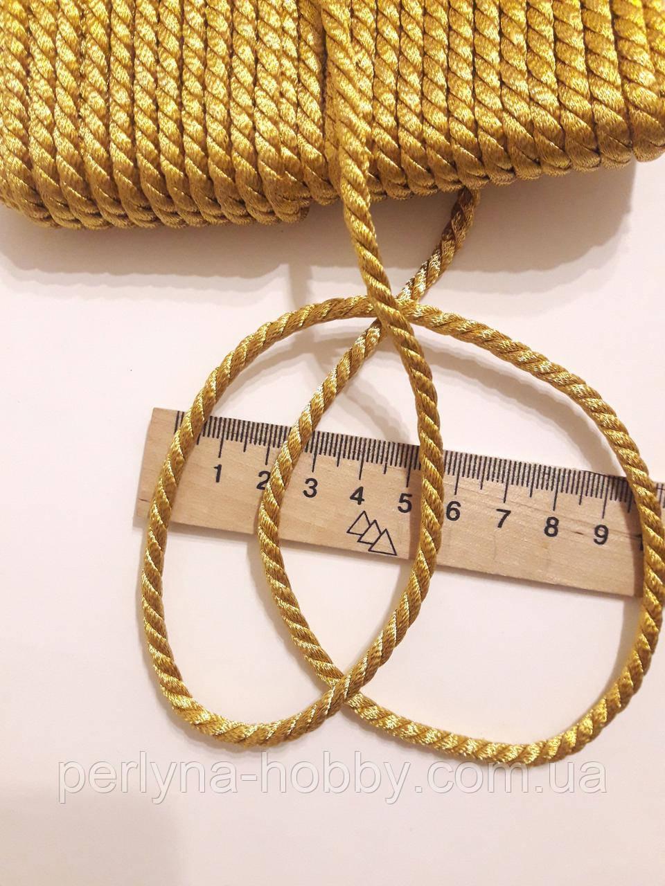 Шнур текстильный декоративный золото Шнур текстильний золотий люрексовий 4,5 мм. Ціна за 1 метр.