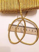Шнур текстильный декоративный золото Шнур текстильний золотий люрексовий 4,5 мм. Ціна за 1 метр., фото 1