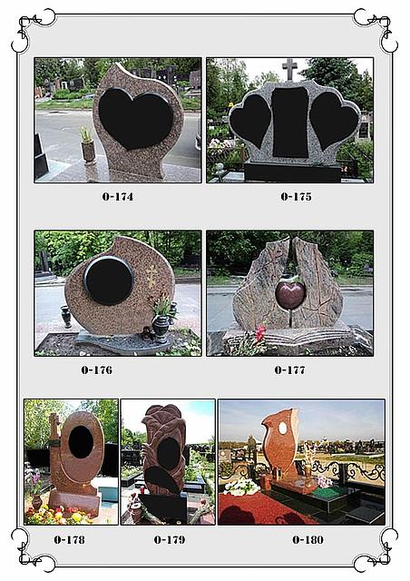 Оригинальные памятники 5