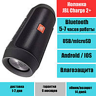 Колонка JBL Charge 2+ Bluetooth , FM радио MP3 AUX USB microSD, влагозащита, 15W QualityReplica, фото 1
