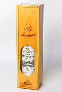 Світлий подарунковий футляр до медового вина