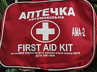 Аптечка автомобільна АМА - 2 ( 18 місць )