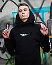 Мужской спортивный костюм модный Agresive project Люкс черный с белым, фото 2