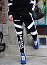 Чоловічий спортивний костюм модний Agresive project Люкс чорний з білим, фото 7