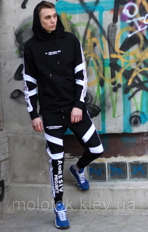 Чоловічий спортивний костюм модний Agresive project Люкс чорний з білим