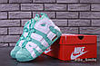 Кроссовки женские Nike Air Max Uptempo (бирюзовые) Top replic, фото 4