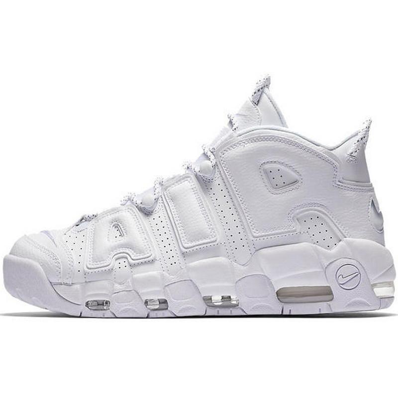 Кроссовки женские Nike Air Max Uptempo (белые) Top replic