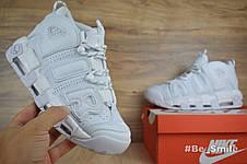 Кроссовки женские Nike Air Max Uptempo (белые) Top replic, фото 2